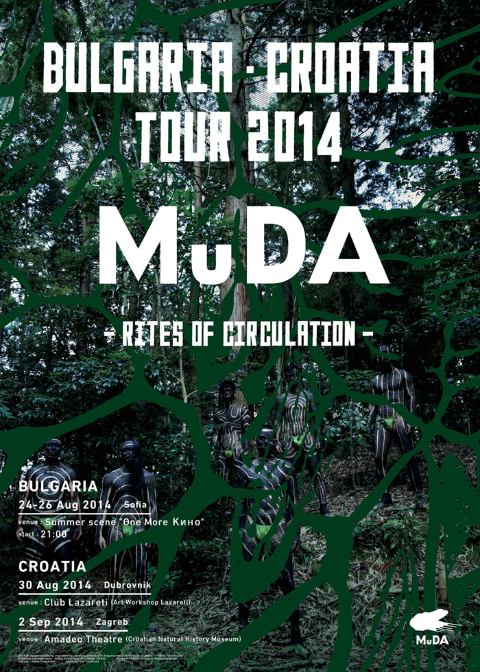 BULGARIA-CROATIA TOUR 2014